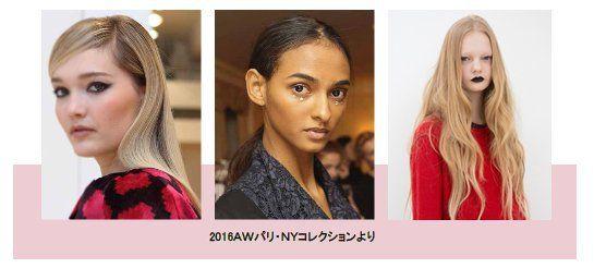 http://celebstyle.jp/p/beauty/skincare/44058