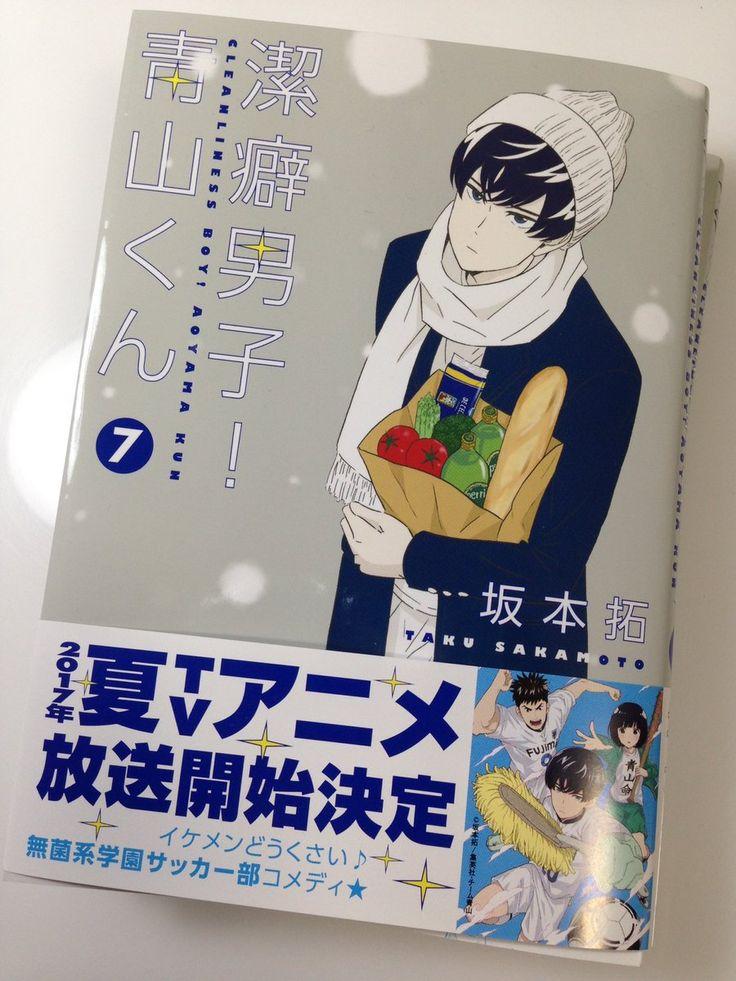 El Anime Keppeki Danshi! Aoyama-kun se estrenará en verano del 2017.
