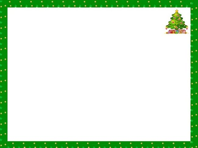 41 best Christmas Activity Printable images on Pinterest - printable christmas card templates