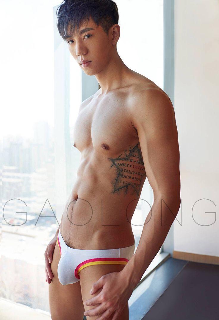 Asiatischer Junge, nackt bis Fu und Bilder jugendlich