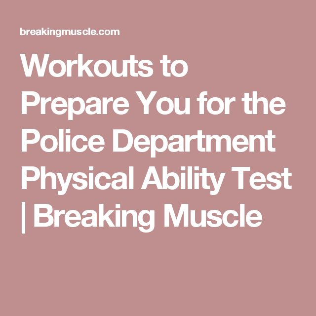 Workouts to Prepare You for the Police Department Physical Ability Test | Breaking Muscle