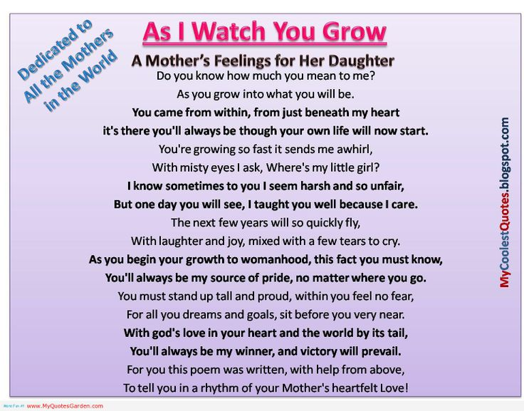 Happy Birthday Poems For Daughter Mother S Love For Her Daughter