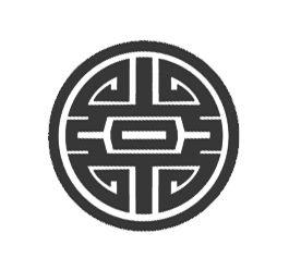 Shou . Het symbool staat onder andere voor lang leven, onsterfelijkheid, wijsheid en kracht. In het teken zijn 4 afzonderlijke armen/hoeken om het centrum te onderscheiden. Deze 4 armen staan voor adel, kracht, verantwoordelijkheid en bewustwording. Het centrum staat voor wijsheid.