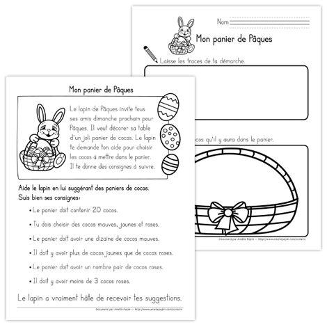 Fichier PDF téléchargeable En noir et blanc seulement 2 pages L'élève aide le lapin de Pâques à décorer son panier de cocos en respectant les consignes données. Document de 2 pages en noir et blanc. Réponse: 10 cocos mauves, 8 cocos jaunes et 2 cocos roses.
