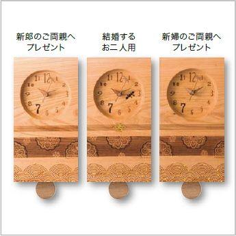家族の絆を大切にする三連時計。ブライダルの準備は盛り沢山!ウェディングで欠かせない感謝の気持ちを込めた両親へのプレゼントアイデア例です♡