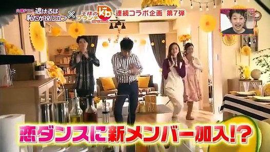 逃げ恥 恋ダンス 新垣結衣 星野源 藤井隆 http://ift.tt/2oaaf5K