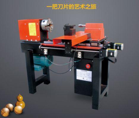 CNC Wooden Bead Making Machine Unit price(USD3000 mail:czhq8834760@gmail.com