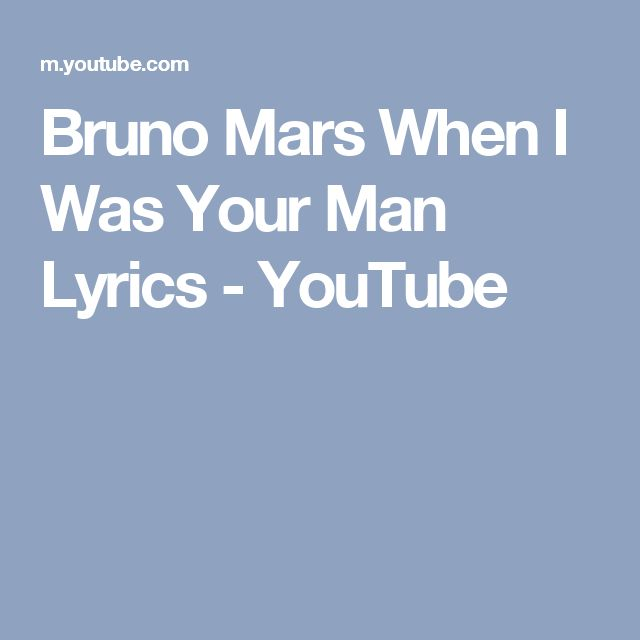 how to play bruno mars when i was your man