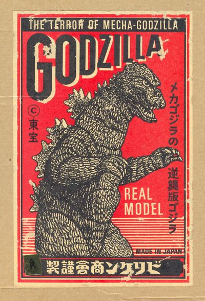 Toys N Joys Online - Godzilla Toys and Figures