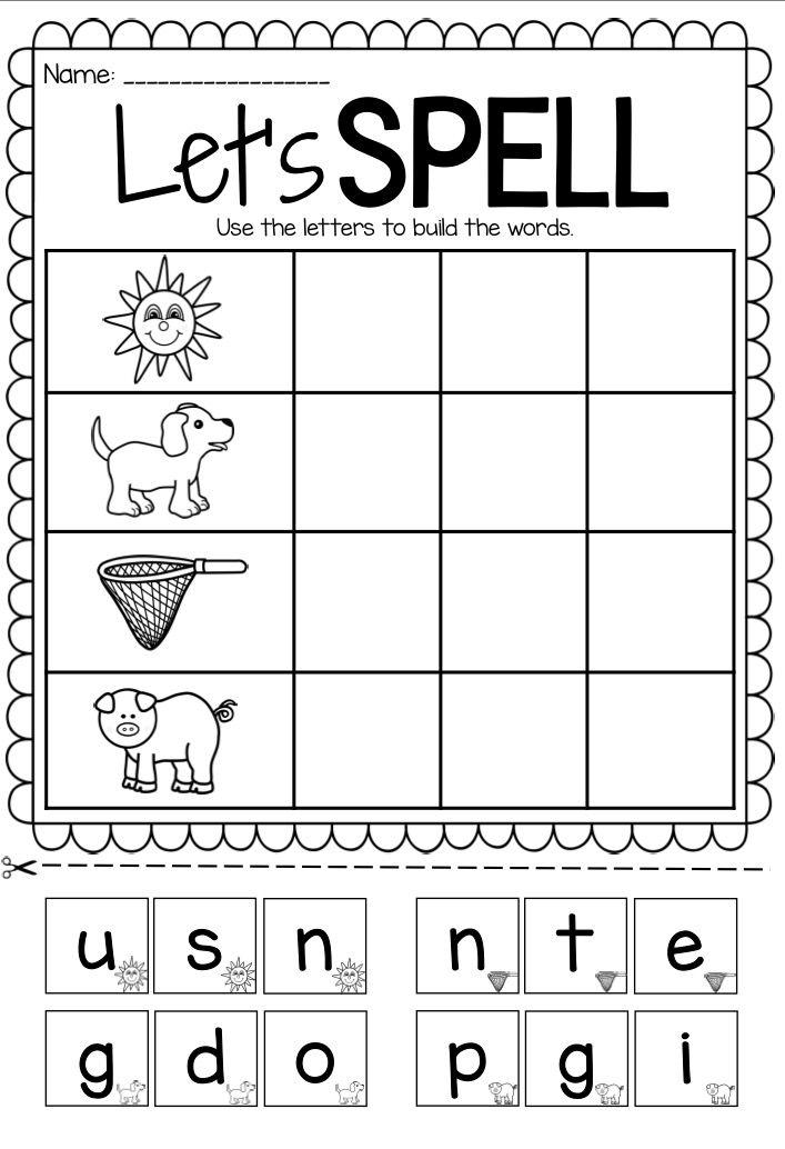 Let S Spell Spelling Printable Worksheet Pack