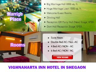 Vighnaharta Inn Hotel: Best Destination for marriage in Shegaon