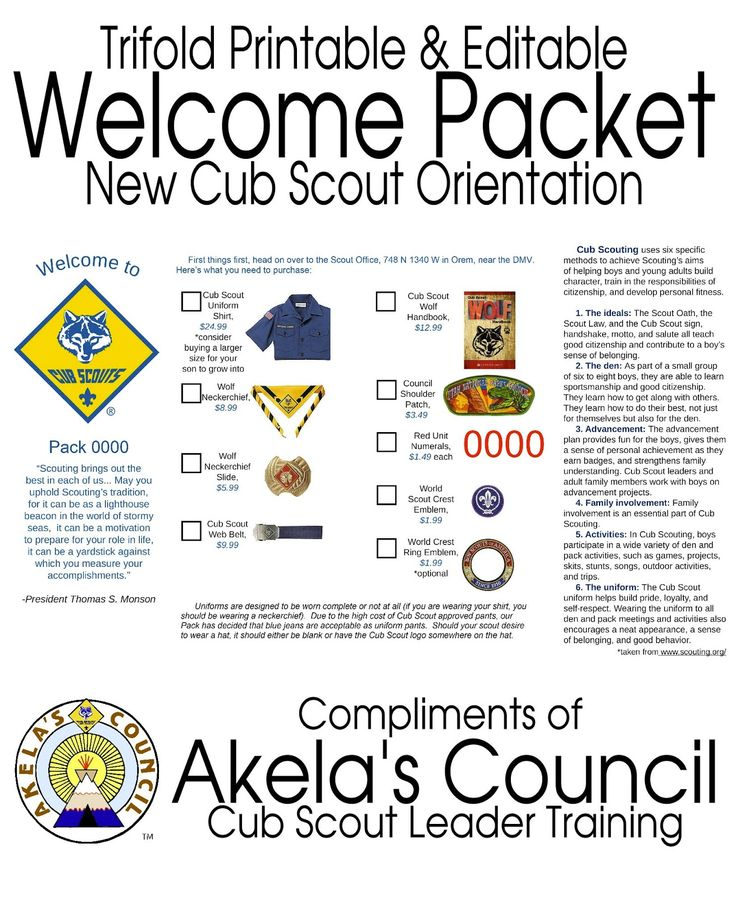New Cub Scout Parent Pamphlet-editable pdf Here are two different editable pdf documents that you can use in your dens or packs. One has more editable text forms than the other, but they are in the same basic format.