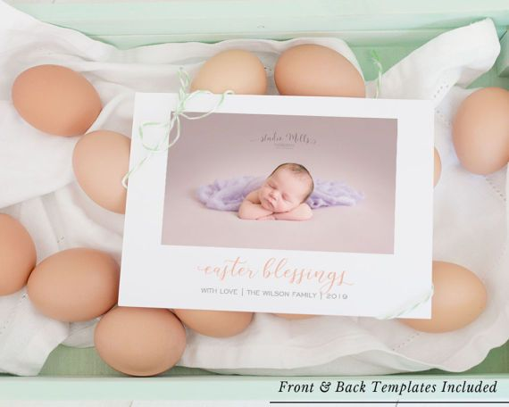 Easter Card Template Easter Photo Card by SmittenPaperProps