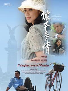 Phim Phận Má Hồng – Trung Quốc