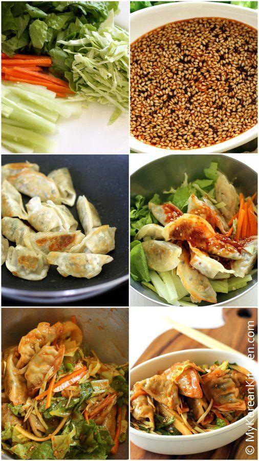 Korean Dumplings and Fresh Salad mixed with Spicy, Tangy and Sweet Dressing (Bibim Mandu)   MyKoreanKitchen.com