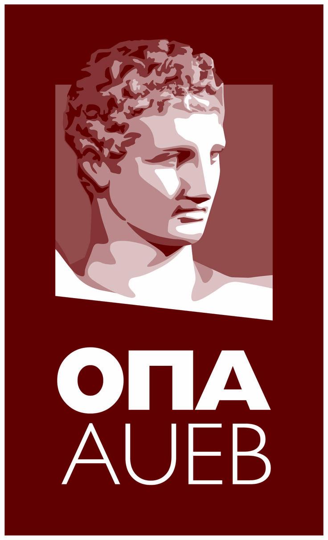 New Brand Identity of Athens University of Economics & Business by bonjour-design.com