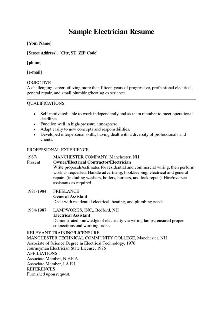 apprentice sample resumes gift certificate template microsoft word - associate degree resume