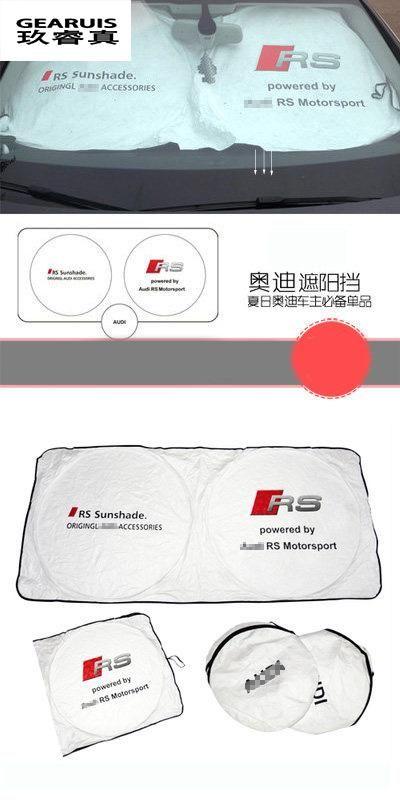 [Visit to Buy] Tyvek Dupont car sunshade car interior decoration for Audi A6 A5 A7 A3 A4 Q3 Q5 S3 S5 S7 TT #Advertisement