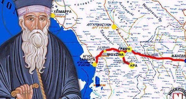 «Όταν γίνει η Εγνατία οδός, τα στρατεύματα θα περάσουν από αυτήν. Η κεφαλή θα φθάσει στην Κωνσταντινούπολη και η ουρά θα βρίσκεται …
