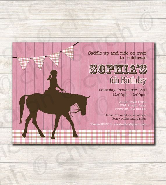 Horse Birthday Party Invitation PRINTABLE    girl by sarahOchic