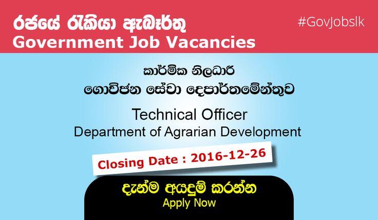 Sri Lankan Government Job Vacancies at Ministry of Agriculture, Department of Agrarian Development, Technical Officer. ගොවිජන සේවා දෙපාර්තමේන්තුව, කාර්මික නිලධාරී රැකියා ඇබෑරතු