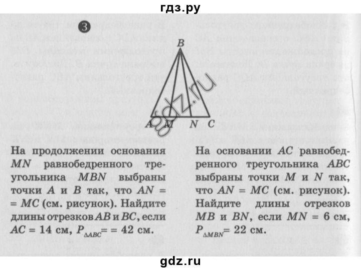Решебник Математика 4 Класс Л.п.кочина Н.п.листопад Гдз