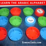 35 Ways to Use your DIY Dry-Erase Manipulatives to Teach Arabic