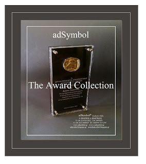 AWARDS adSymbol The World of Awards        : Βραβείο plexiglass - Ειδική Κατασκευή - Ιδρυμα Προ...