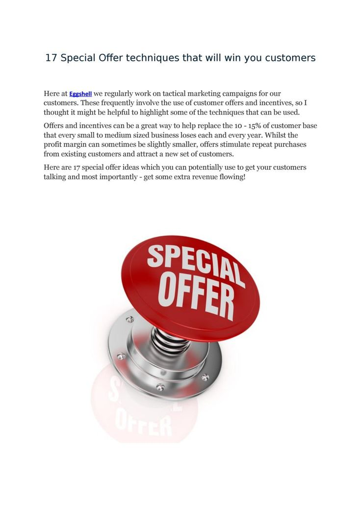 17 special offer techniques will win customers