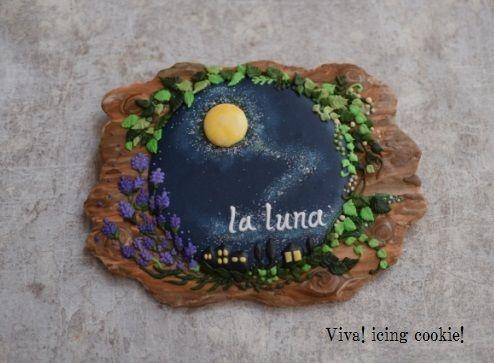 La Luna! 2015年11月のブログ ビバ!アイシングクッキー!♪兵庫県三木市・小野市♪-2ページ目