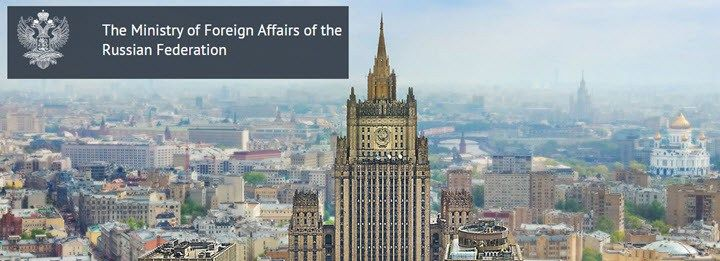 Foreign Minister Sergey Lavrov replies to questions by the Russian media, Moscow, February 17, 2016 - http://www.therussophile.org/foreign-minister-sergey-lavrov-replies-to-questions-by-the-russian-media-moscow-february-17-2016.html/