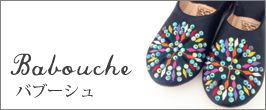 最高の履き心地!。【あす楽対応】モロッコ スパンコール ビーズ バブーシュ グレー◆室内履き スリッパ ルームシューズ 靴 モロッコ雑貨 女性 手作り 刺繍 母の日 引越し お祝い ギフト プレゼント かわいい 可愛い おしゃれ フェアトレード【メール便可】
