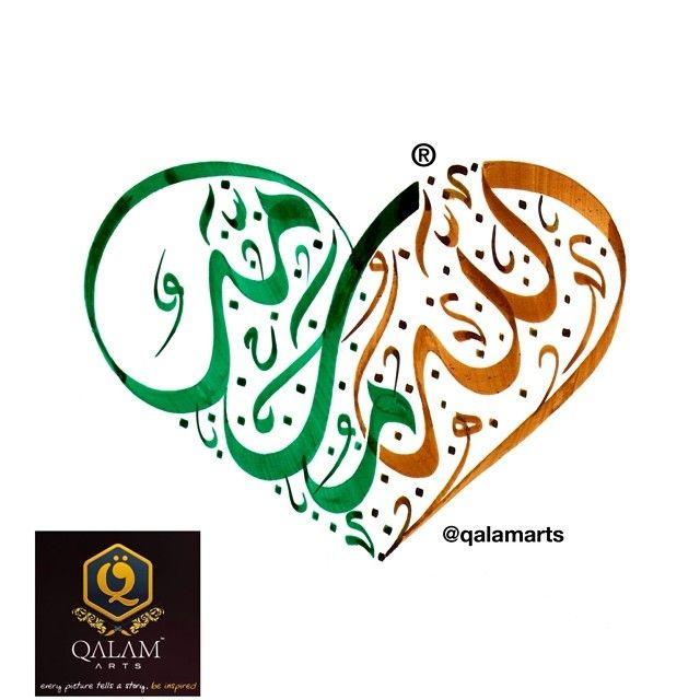 الله - محمد