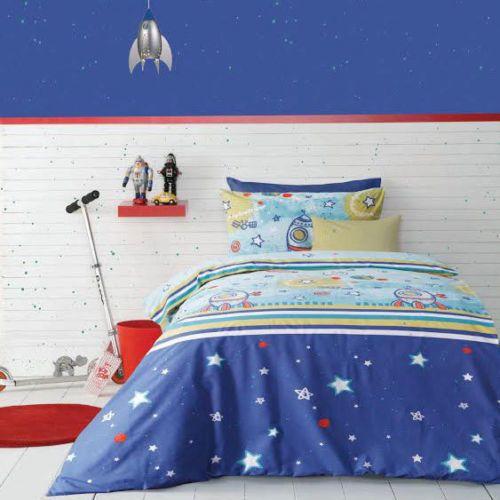 Moon & Back - Ardor Kids - Quilt Cover Set - Love Mum