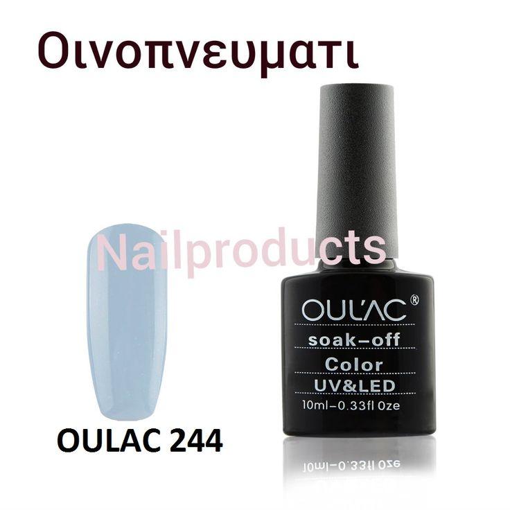 ΗΜΙΜΟΝΙΜΟ ΒΕΡΝΙΚΙ Soak Off UV & LED 10ML