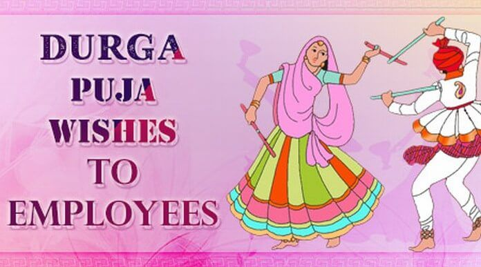 Durga Puja 2017 text messages and inspiring Kali Puja quotes in Hindi, English and Bengali to send warm greetings to your employees on the festive occasion.