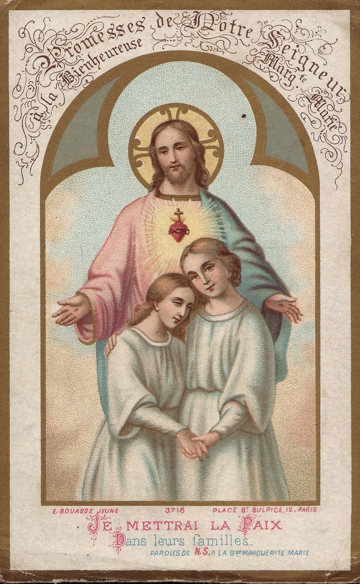 Holy Cards for Children: Sacred Heart