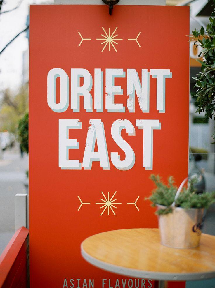 Orient East at Seasons Botanic Gardens Hotel, Melbourne Australia | http://www.orienteast.com.au