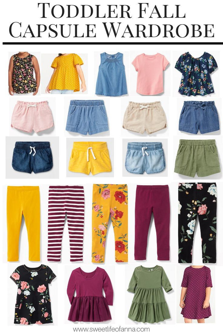 Toddler Fall Capsule Wardrobe