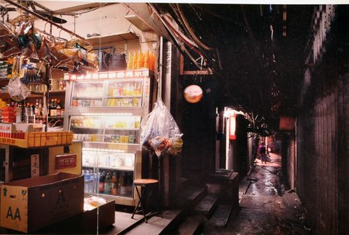 kowloon walled city inside - Поиск в Google