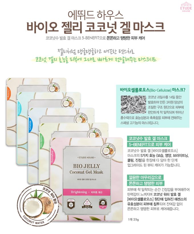 Etude House Korea Jakarta: Etude House Bio Jelly Coconut Gel Mask 25g