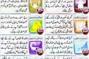 Weekly horoscope in urdu