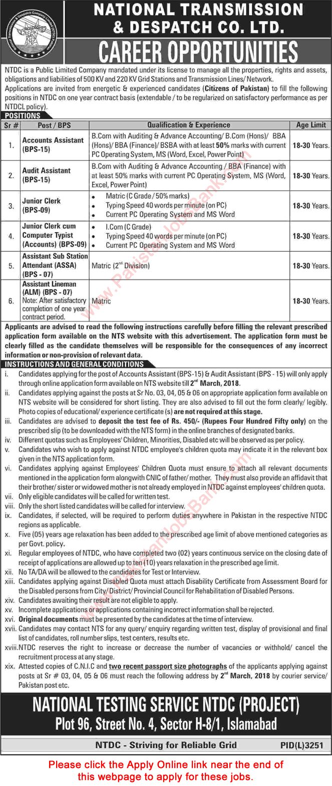 NTDC Jobs 2018 February WAPDA NTS Online Application Form National Transmission and Despatch Company Latest