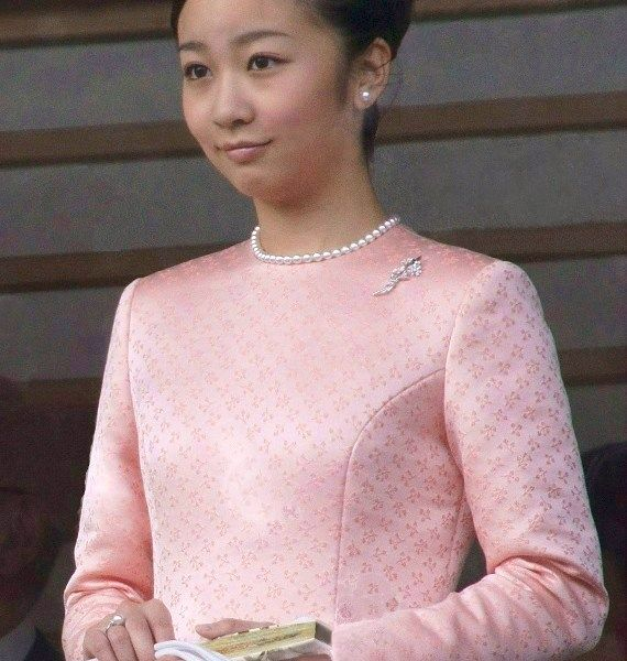 The Japanese Princess Kako of Akishino is set to attend the University of Leeds this autumn. Princess Kako of Akishino is the 22-year-old daughter of Fumihito, Prince Akishino and Kiko, Princess Ak…