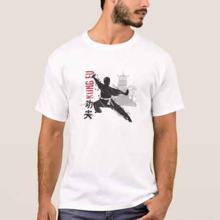 Kung Fu T-Shirt - click/tap to personalize and buy
