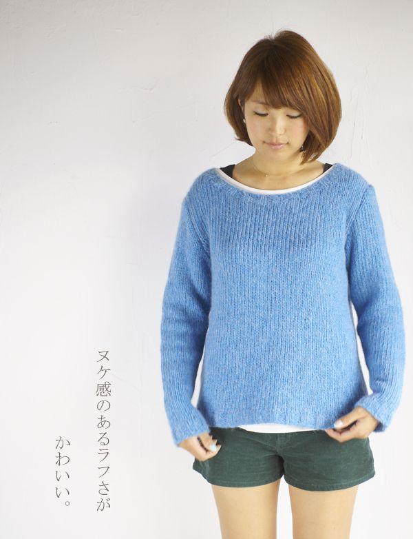 【楽天市場】作品♪213fw-809-1Laraのセーター:【毛糸 ピエロ】 メーカー直販店