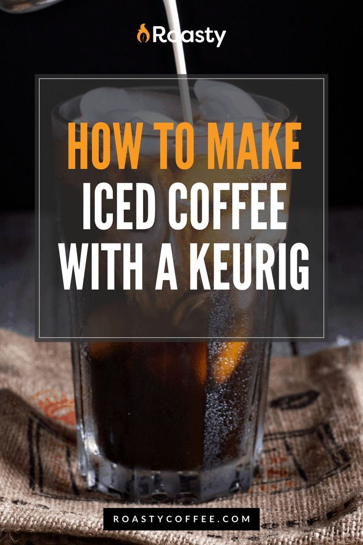 How to Make Iced Coffee With a Keurig in 4 Easy Steps
