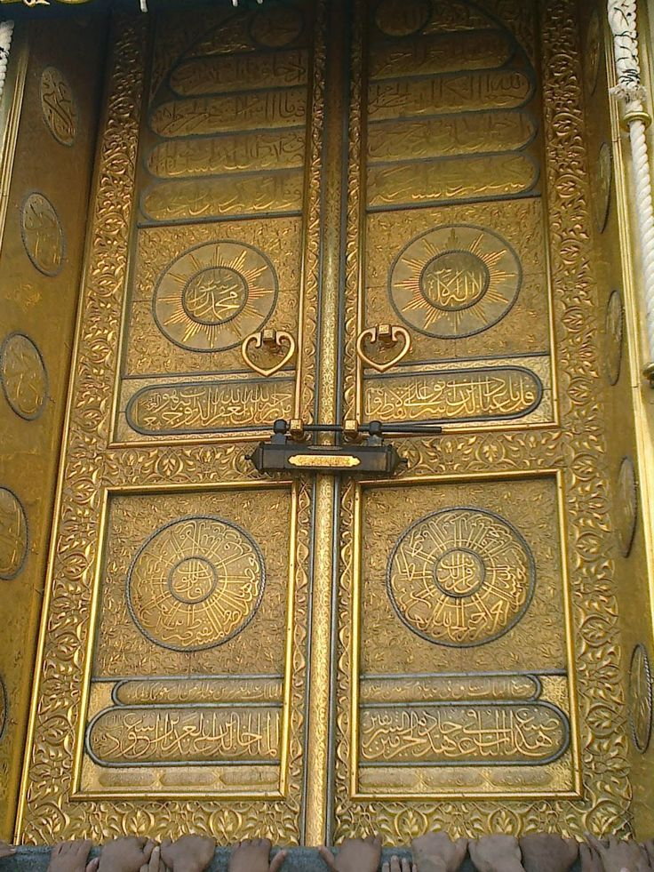 door islamic art design    741 x 1024