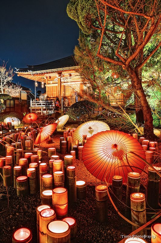 Lantern festival in Kongojo-ji temple, Kumamoto, Japan: photo by *WindyLife