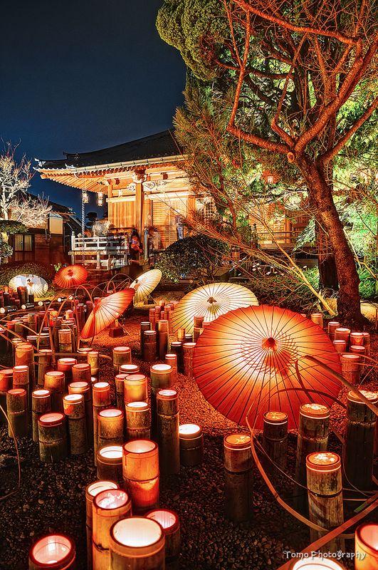 Lantern festival in Kongojo-ji temple, Kumamoto, Japan: photo by *WindyLife